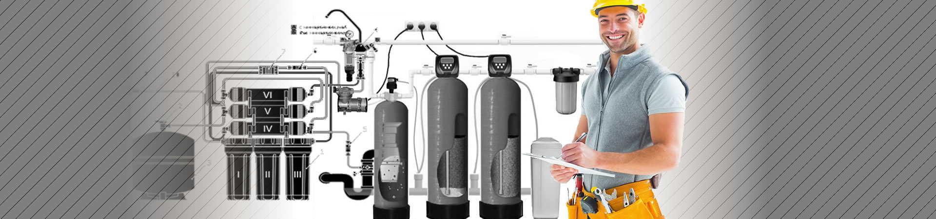 Системы очистки воды для дома.